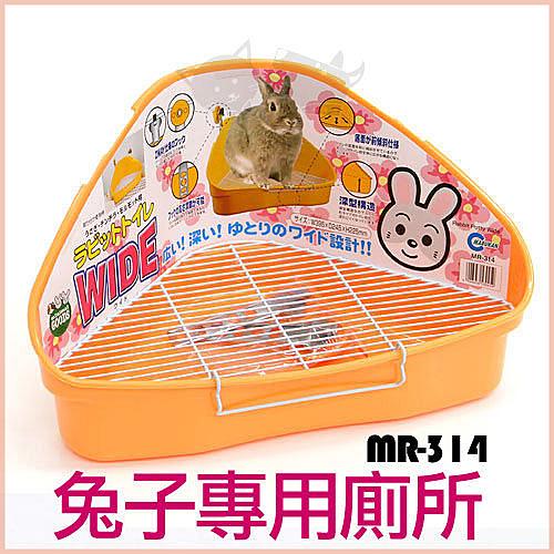《48HR快速出貨》*KING*日本Marukan《超大深層型雙層便盆兔子廁所》兔兔用MR-314