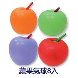 珠友 BI-03007 台灣製-蘋果氣球汽球/小包裝