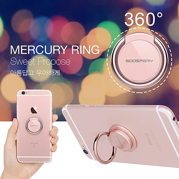 追劇必備 MERCURY GOOSPERY 360度旋轉站立指環扣支架 防手滑 可無限次重複使用 手機架 平板架
