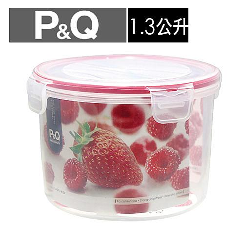 樂扣樂扣PQ色彩繽紛保鮮盒-草莓紅_1.3L