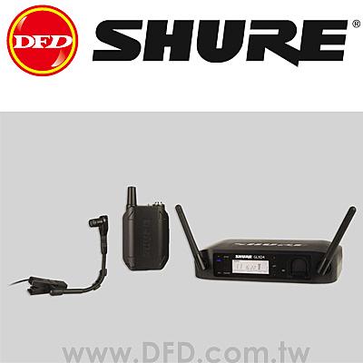 美國 舒爾 SHURE GLXD14/BETA98H 樂器無線系統 公司貨