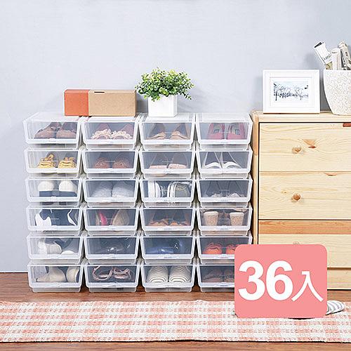 《真心良品》鞋寶貝萬用全家鞋盒(36入)