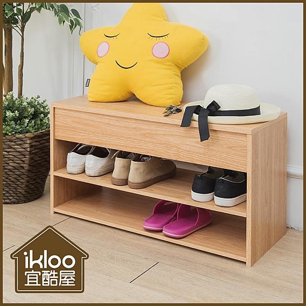 【ikloo】上掀式收納鞋櫃/穿鞋椅