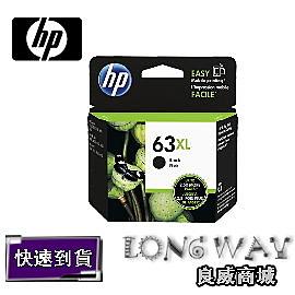 免運~ HP 63XL 原廠黑色高容量墨水匣 ( F6U64A ) ( 適用: DeskJet 3630/2180/1110) F6U64AA