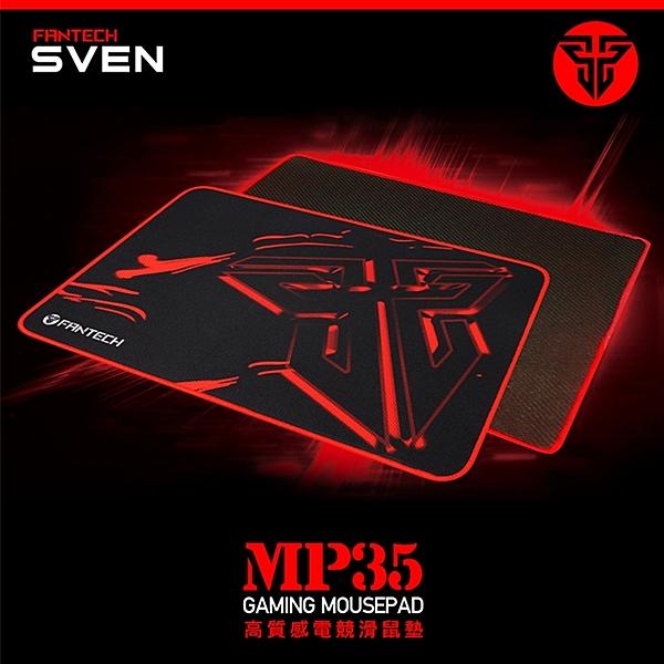 【FANTECH】MP35 精準控制型精密防滑電競滑鼠墊 移動順暢 感應快速 操控平穩 超強防滑35x25x0.4cm