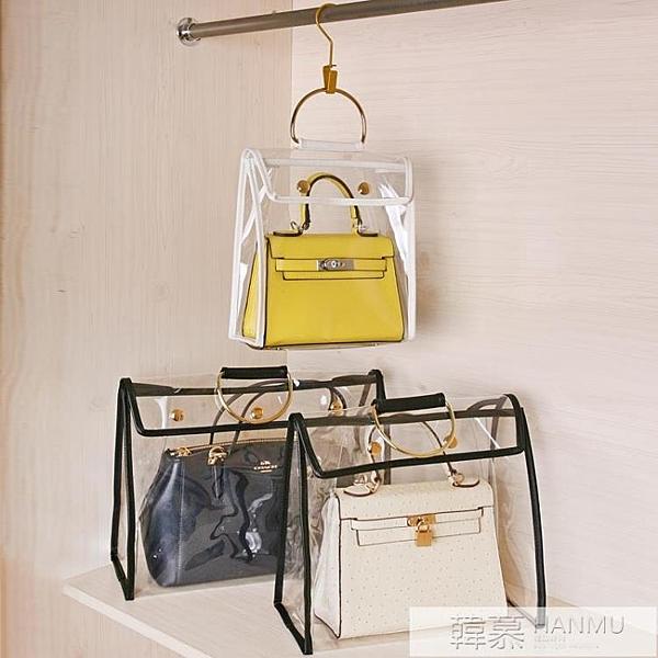 透明密封包包防塵包收納袋包衣櫃衣櫥收納掛袋收納袋創意整理神器  牛轉好運到 YTL