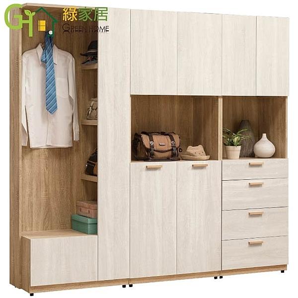 【綠家居】威比爾 時尚7尺多功能鞋櫃/玄關櫃組合(七門櫃+四抽屜)