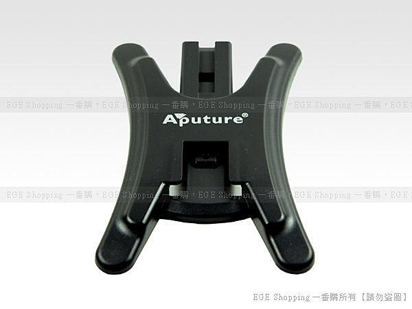 EGE 一番購】Aputure 外接閃光燈底座,適用標準熱靴 SONY特殊熱靴【兩用設計】