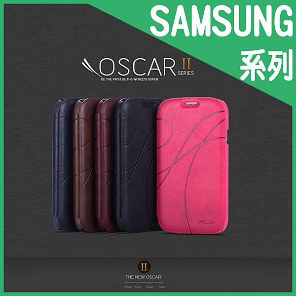 ※【福利品】卡來登 Samsung Grand Duos i9082/I9060/S4 i9500 域二系列側翻皮套/保護套/側開皮套