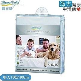 【EVERSOFT寶貝墊】Nano 奈米抗菌離子 床墊保潔墊 標準雙人 150x190cm