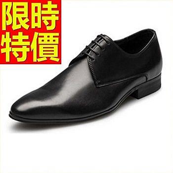 男真皮皮鞋-尖頭素面時尚型男商務男鞋子58w46【巴黎精品】