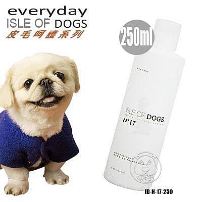 【 培菓平價寵物網】《ISLE OF DOGS》愛犬島天然月見草銅色系護色香波 (250ml)