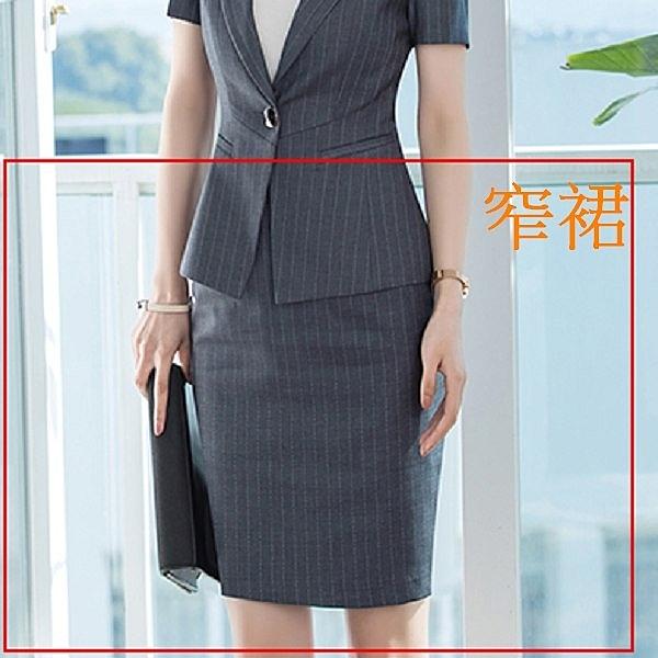 美之札[8X012-PF]中尺碼*簡單直條紋包臀上班OL窄裙 ~