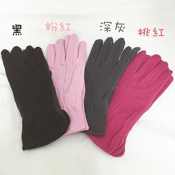 手套: H0192純棉100%止滑手套