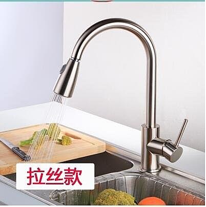 洗菜盆水槽旋轉抽拉式廚房水龍頭冷熱全銅伸縮抽拉龍頭帶花灑(ALCF016拉絲款)
