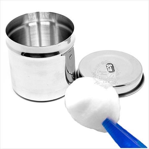 不銹鋼杯棉花罐(單入)--放酒精棉球考試用 [52746]