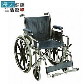 恆伸機械式輪椅 (未滅菌)【海夫健康生活館】鋁合金 輕量型 可折背(ER-0213)