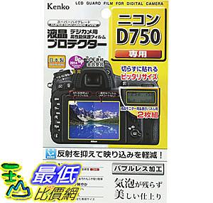[106東京直購] Kenko 液晶螢幕保護貼 KLP-ND750 相容:Nikon D750