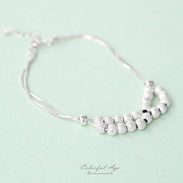 銀飾 霧面圓珠雙層手鍊 柒彩年代【NPA112】