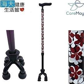 【海夫健康生活館】佳樂美 SHIMA 碳纖維 可動式 四點式 拐杖(黑底紅花)
