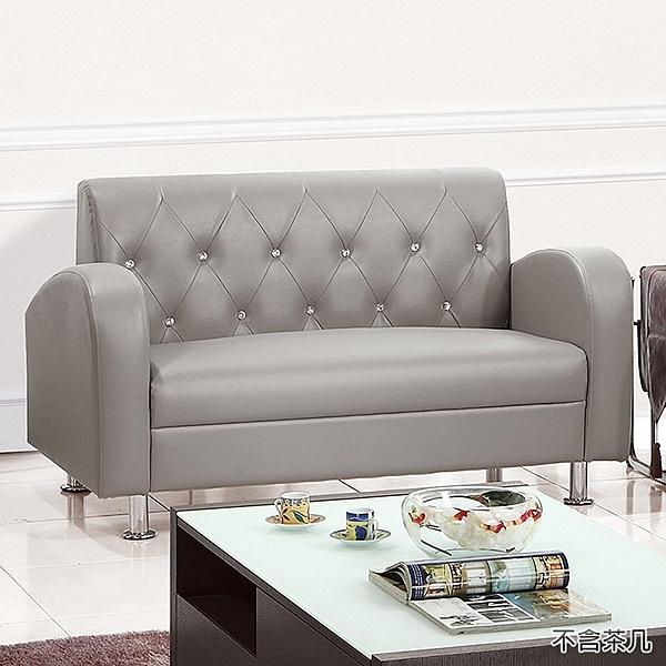 【森可家居】戴爾二人座灰色皮沙發 8ZX522-4 雙人椅 水鑽 MIT台灣製造