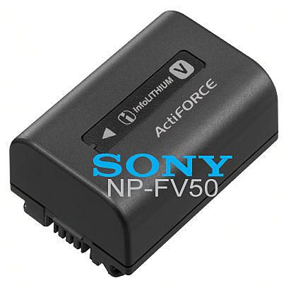 【晶豪泰】SONY NP-FV50 原廠電池 (攝影機用) 盒裝