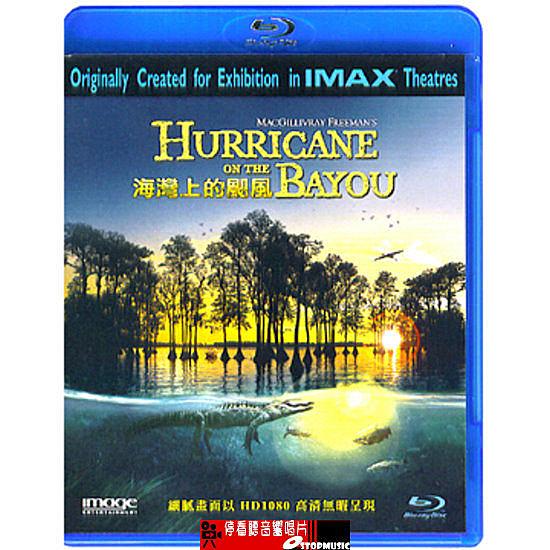 【停看聽音響唱片】【BD】海灣上的颶風