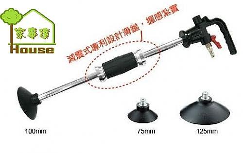 [ 工具車達人 ] 台灣KTL- TV-169A 氣動真空式鈑金拉拔器  特價