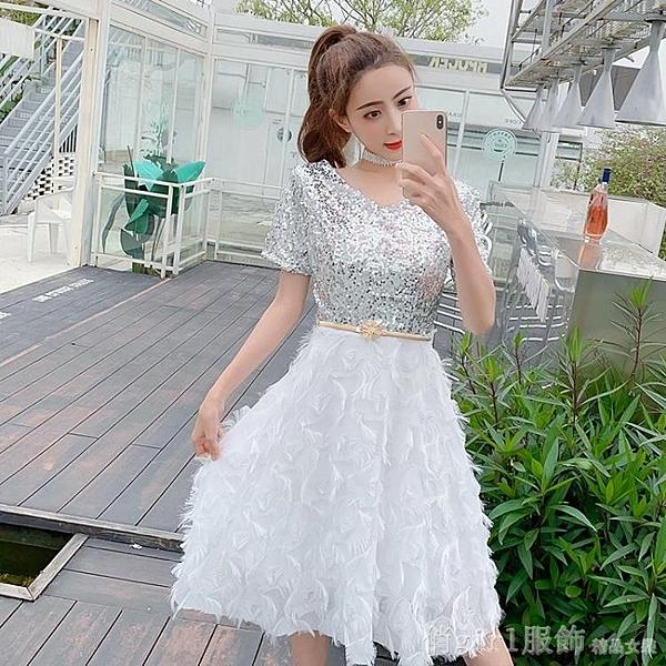 洋裝夏季新款甜美小清新修身連身裙短袖V領亮片羽毛流蘇收腰A字裙 開春特惠