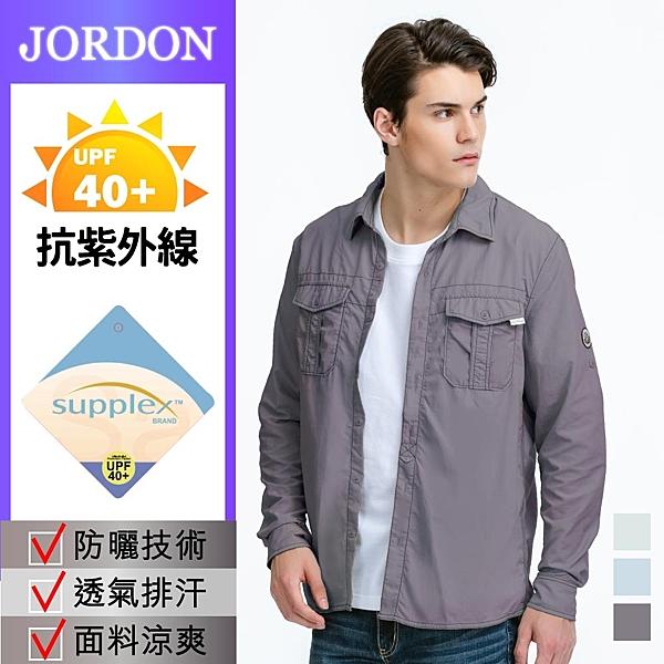 【FOX FRIEND】吸濕快乾防曬 男長袖襯衫2845