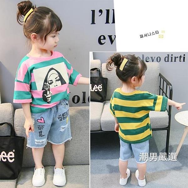 短袖T恤女童短袖T恤2018新品寶寶夏裝兒童洋氣衣服半袖正韓時尚上衣潮