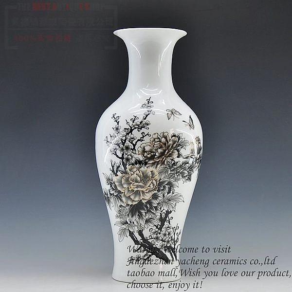 《金牡丹》花瓶現代時尚宜家 田園工藝品