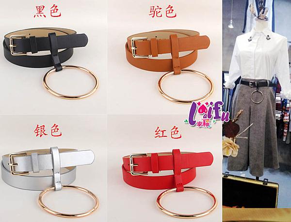 來福妹皮帶,H512腰帶大圓環中性腰帶腰帶皮帶,售價250元