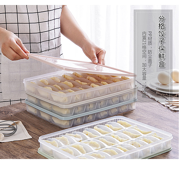 【甜手手】單層21格水餃盒 PP材質 冰塊盒 水餃保鮮盒 廚房分格保鮮盒 微波解凍餃子盒【K015】