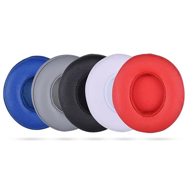 適用於Beats solo2耳罩solo3耳機套耳機海綿套Wireless耳套有線無線版 喜迎新春 全館5折起