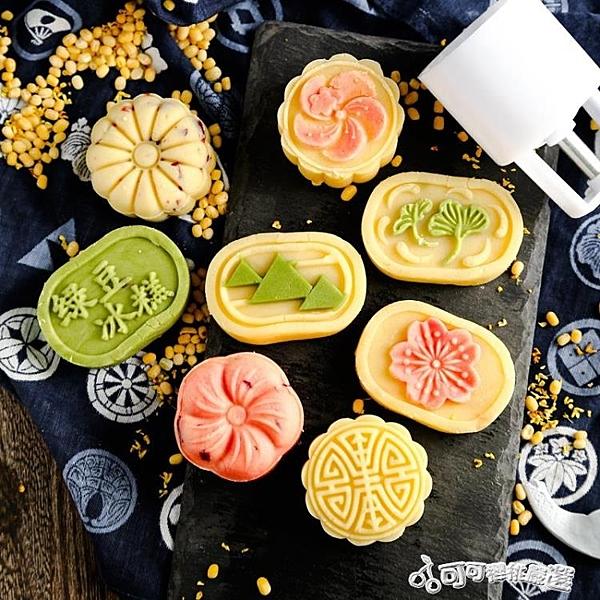 月餅模具 綠豆糕模具家用冰糕模冰皮月餅糕點手壓式不黏做點
