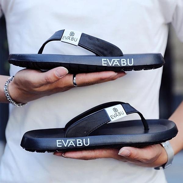 拖鞋 夏季拖鞋男潮人字拖男防滑涼鞋沙灘鞋男休閒室外穿涼拖鞋