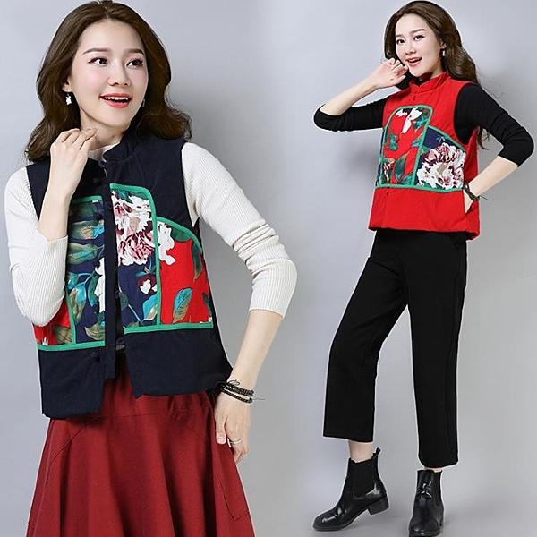 冬季新款民族風女裝燈蕊絨撞色棉背心夾層有里加厚棉衣外套洋裝 萬聖節鉅惠