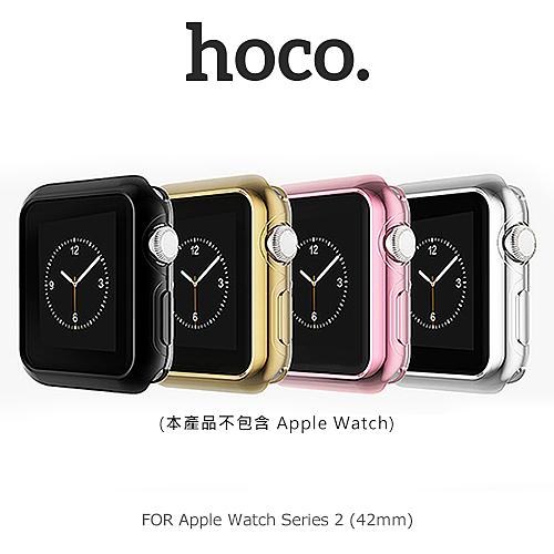 hoco Apple Watch Series 3/2 42mm 電鍍 TPU 套 軟殼 軟套 保護殼 保護套 手錶殼
