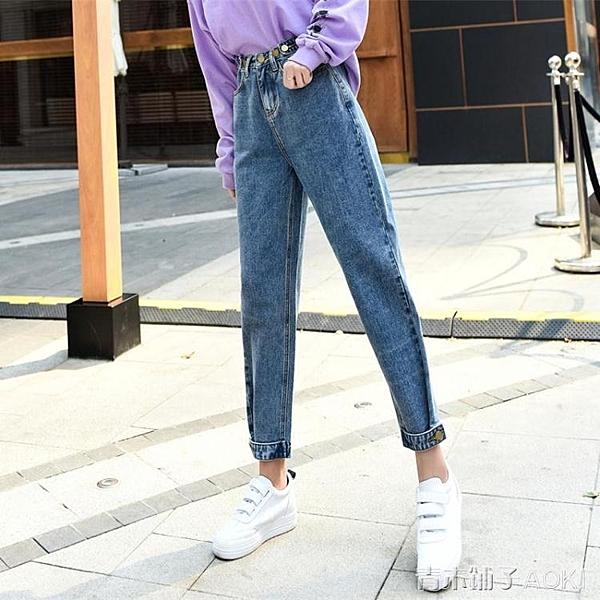 寬鬆牛仔褲子新款女高腰哈倫褲老爹直筒寬管百搭 青木鋪子