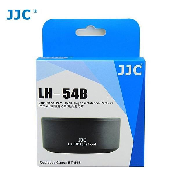 【EC數位】JJC Canon ET54B 遮光罩 EF-M 55-200mm STM 專用 LH-54B 鏡頭