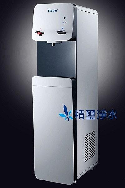 普德 BD-2036 冷熱雙溫按壓式落地型飲水機 (內含三道UF中空絲膜過濾系統)