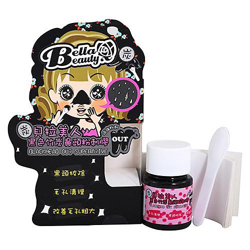 BellaBeauty 貝拉美人 黑色竹炭鼻頭粉刺凝膠 30g【BG Shop】