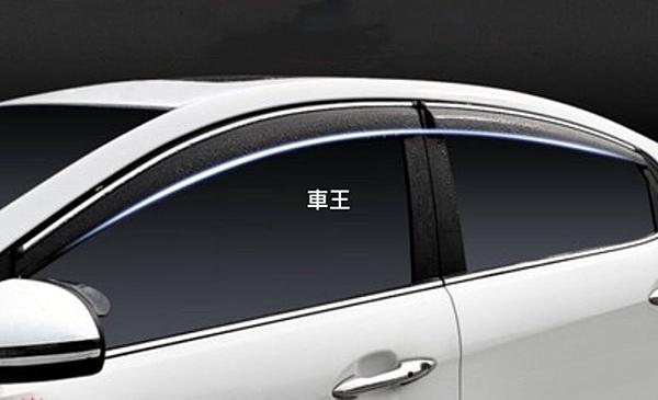 【車王汽車精品百貨】現代 Hyundai Elantra 加厚 晴雨窗 電鍍晴雨窗 注塑鍍鉻
