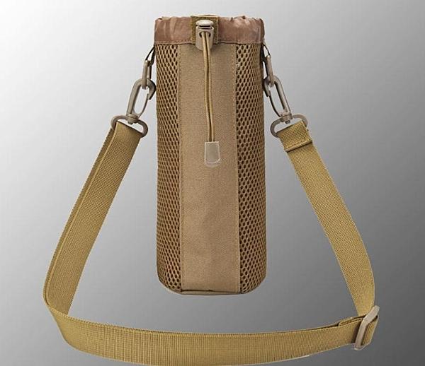保温杯套 戶外水壺包戰術水壺套保溫杯套水杯袋單肩斜挎包保護套便攜水杯套