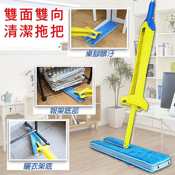 派樂嚴選日本暢銷 第三代 簡單大師360度旋轉免手洗雙面雙向清潔懶人拖把(1入組) 地板清潔