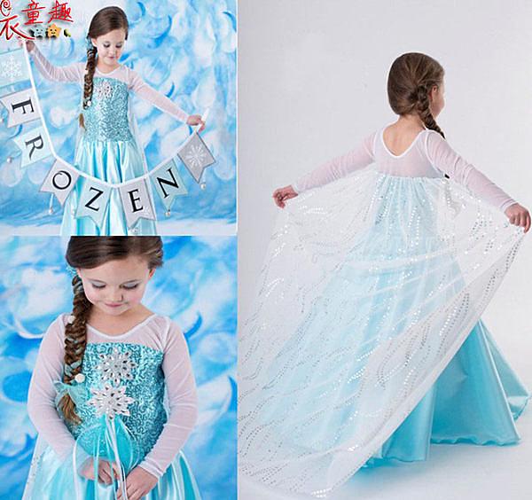 衣童趣 ♥冰雪奇緣公主洋裝cosplay 安娜洋裝長裙 角色扮演 紗裙 表演服 聖誕節 禮服【現貨】