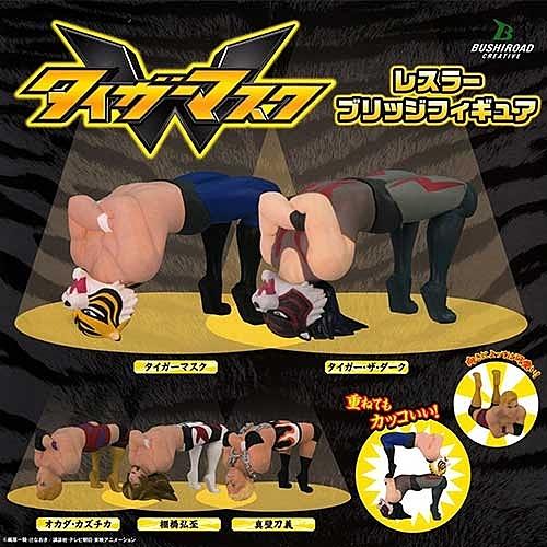 以漫畫「虎面人W」作為主題n裡頭角色展現出德式拋摔的姿勢n共5款 皆附蛋殼、蛋紙n日本正版授權商品