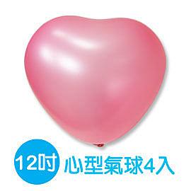 珠友 BI-03005 台灣製-12吋心形氣球汽球/小包裝