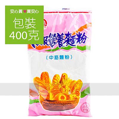 【臺陽】中筋麵粉400g/包